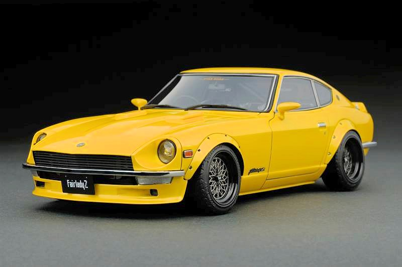 new fairlady z - photo #35