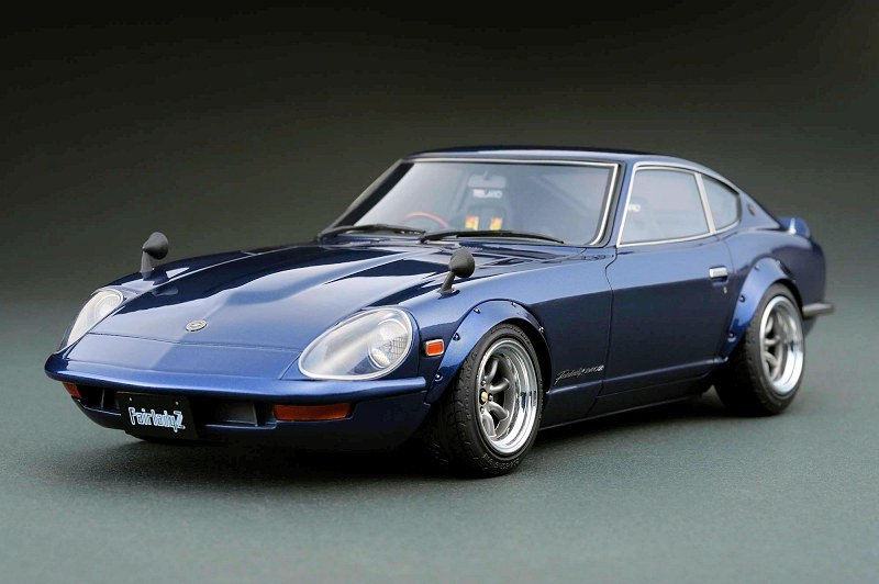 new fairlady z - photo #21