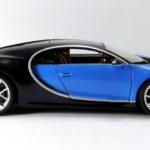 bb_Bugatti Chiron2