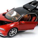bb_Bugatti Chiron9